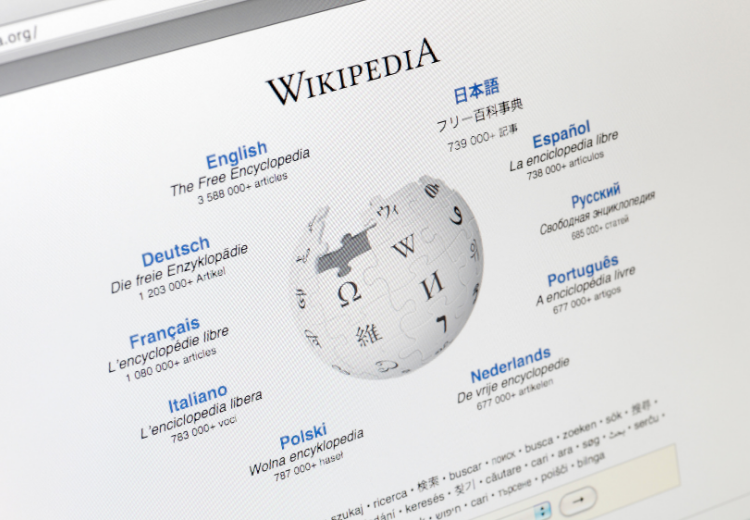 Screenshot of Wikipedia home page.